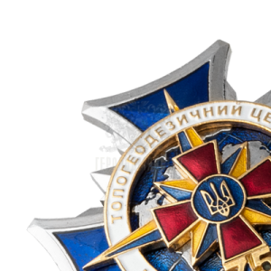 "Фото Insignia ""Topogeodesic center of Armed Forces – 75 years"""