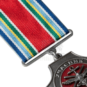 "Фото Medal ""Participant of military exercises-Adequate Response-2013"""