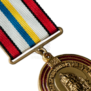 "Фото Medal ""1025 Years of the Baptism of Rus-Ukraine"""