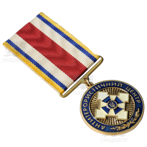 "Фото Medal ""Antiterrorist Center"""