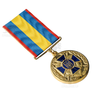 "Фото Medal ""Veteran of the Security Service of Ukraine"""