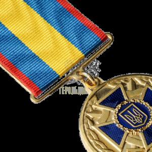 Фото Медаль «Ветеран служби СБУ»