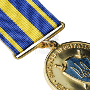 "Фото Insignia ""Military Prosecutor's Office of the Central Region of Ukraine"""