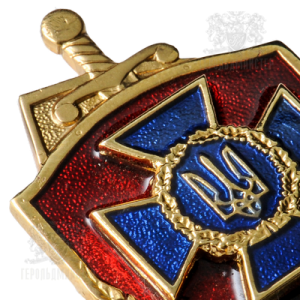 "Фото Insignia ""National Academy of Security Service of Ukraine"""