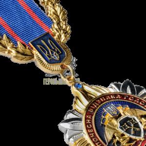 """Фото Insignia """"Honorary badge of the chairman of GPTSU"""""""