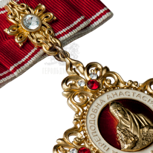 "Фото Insignia ""Holy Reverend Anastasia of Kiev"""