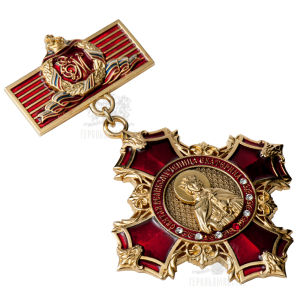 "Фото Insignia ""Holy Great Martyr Catherine"""