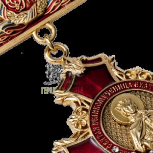 Фото Нагрудный знак «Святая Великомученица Екатерина»