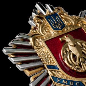 Фото Нагрудний знак «УМВС України в Кіровоградській області»