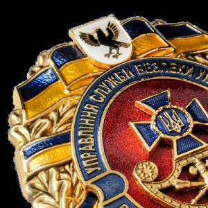 Фото Нагрудный знак «УСБУ в Ивано-Франковской области»