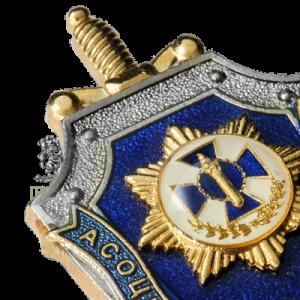 Фото Нагрудний знак «Асоціація ветеранів СБУ-Дніпропетровська область»