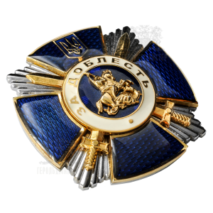 """Фото Insignia """"For Valor"""""""
