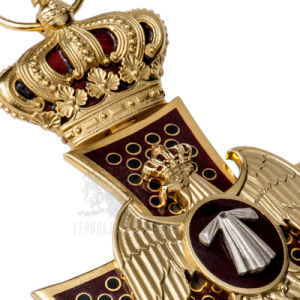 "Фото Neck Insignia ""Eagle of Georgia"""