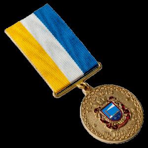 "Фото Medal ""Illichivsk 1973-2013"""