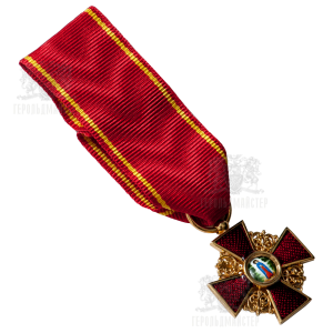 "Фото Miniature ""Imperial Order of St. Anne"""