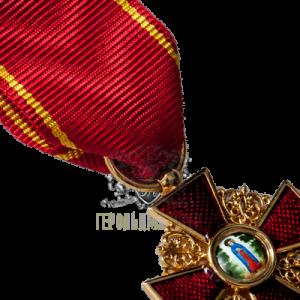 Фото Мініатюра «Імператорського ордена Святої Анни»