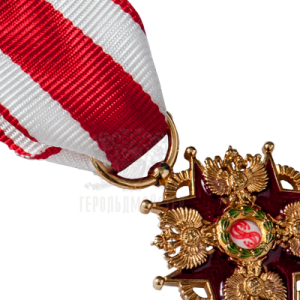"Фото Miniature ""Imperial Order of St. Stanislaus"""