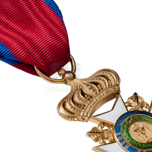 Фото Breast cross of the Order of Francisco I