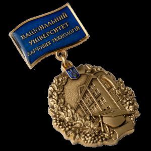 Фото Медаль «НУХТ»