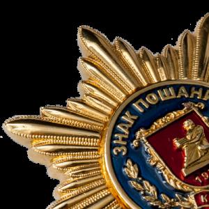 Фото Знак пошани «КНУБА»