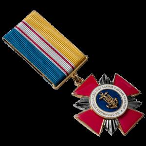 Фото Нагрудний знак «За сприяння ВМС ЗС України»