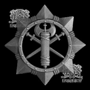 Фото Беретный знак Военной службы правопорядка