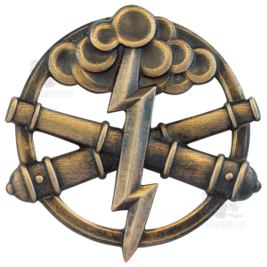 Фото Beret Sign of Missile Forces and Artillery