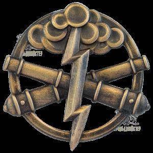 Фото Беретный знак Ракетных войск и артиллерии