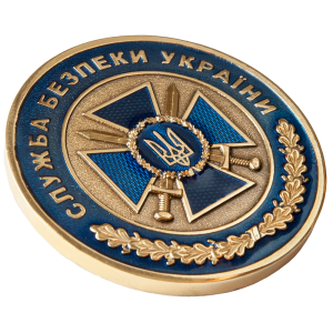 "Фото Medal ""20 years of the SSU"""