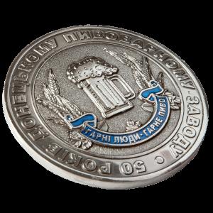 Фото Медаль «50 лет Донецкому Пивоваренному Заводу»