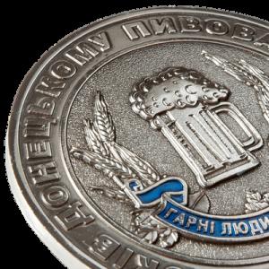 Фото Медаль «50 років Донецькому Пивоварному Заводу»