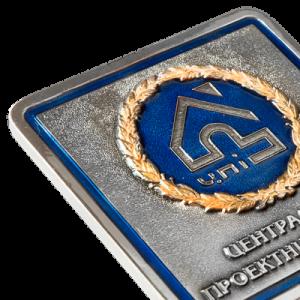 Фото Медаль «ЦПИ»
