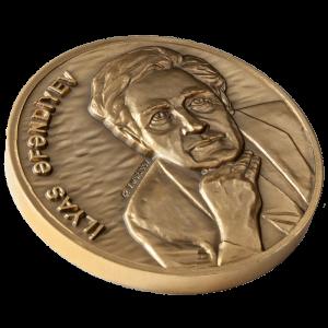 Фото Medal «ILYAS EFENDIYEV 1914-2014»