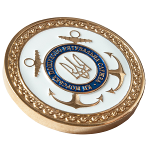 "Фото Medal ""Marine Search and Rescue Service"""