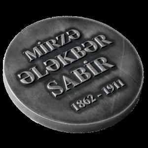 Фото Medal «Mirza Elekber Sabir 1816-1911»