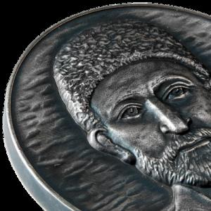 Фото Медаль «Mirza Elekber Sabir 1816-1911»