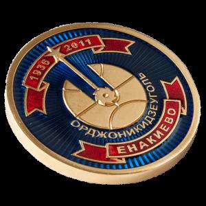 Фото Медаль «Орджоникидзеуголь — 75 лет»