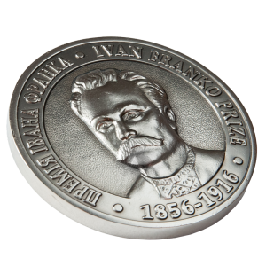 "Фото Medal ""The Prize of Ivan Frank – 1856-1916"""