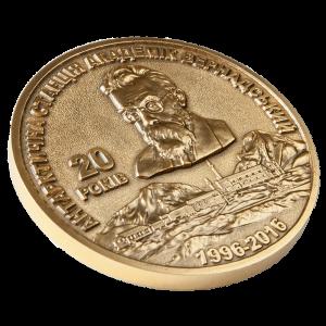 Фото Медаль «Антарктическая Станция Академик Вернадский — 20 лет»