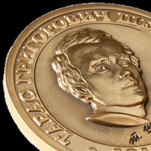 Фото Медаль «Тарас Григорьевич Шевченко 1814-2014»