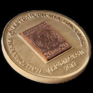 Фото Медаль «Укрфілексп-мідь»
