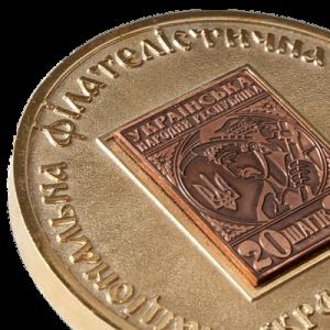 "Фото Medal ""Ukrfilex-copper"""
