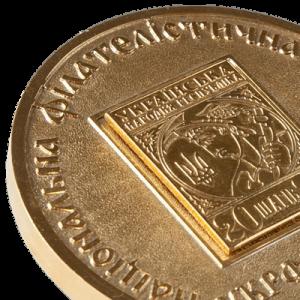 "Фото Medal ""Ukrfilex-gold"""