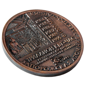 "Фото Medal ""Zaporizhzhya NPP – 30 years – copper"""
