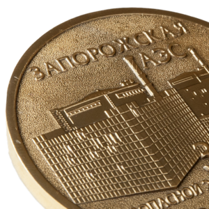 "Фото Medal ""Zaporizhzhya NPP – 30 years – gold"""