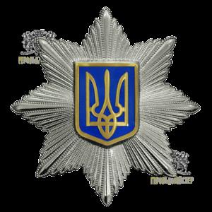 Фото Кокарда «Национальная Полиция Украины»