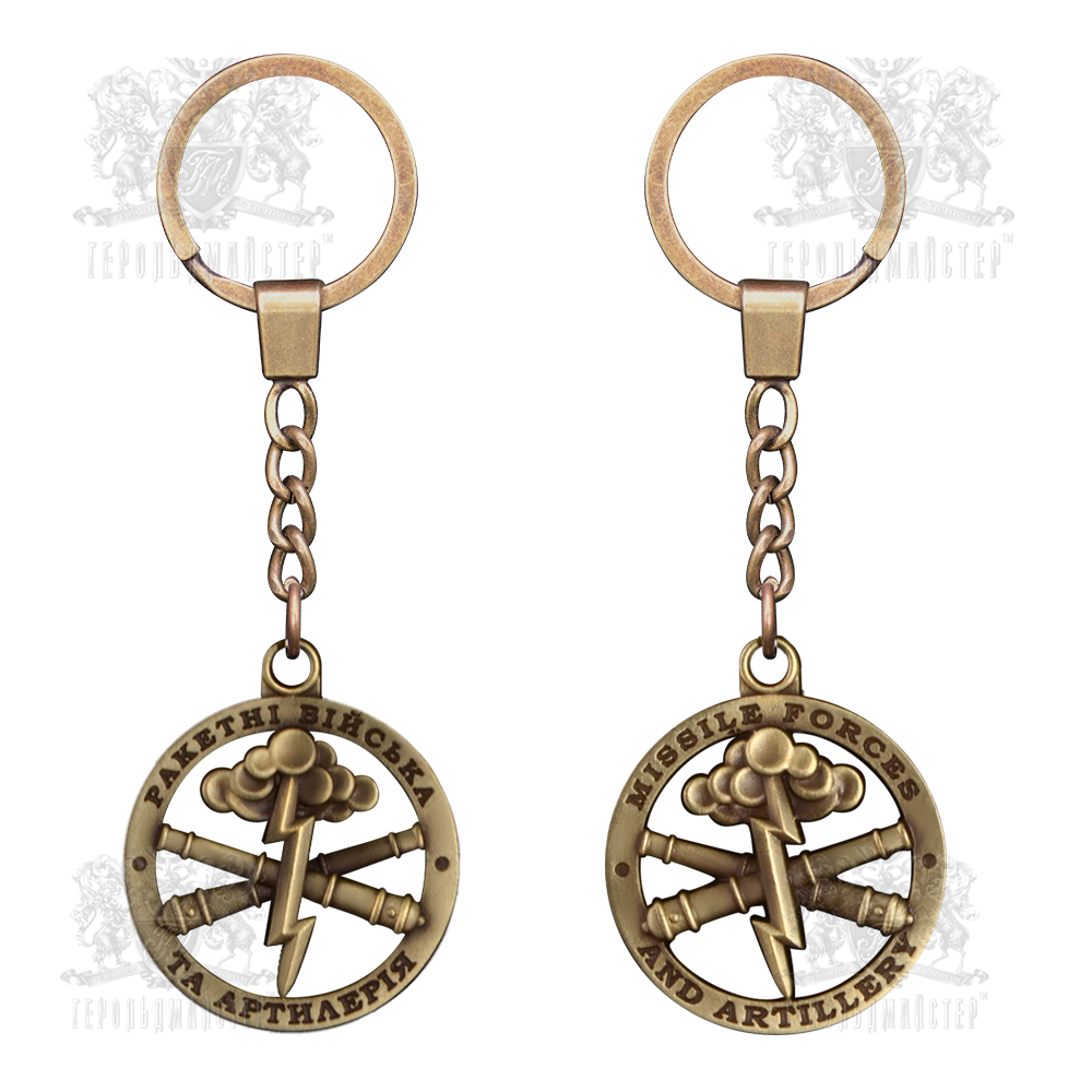 "Фото Keychain ""Missile froces and artillery"""