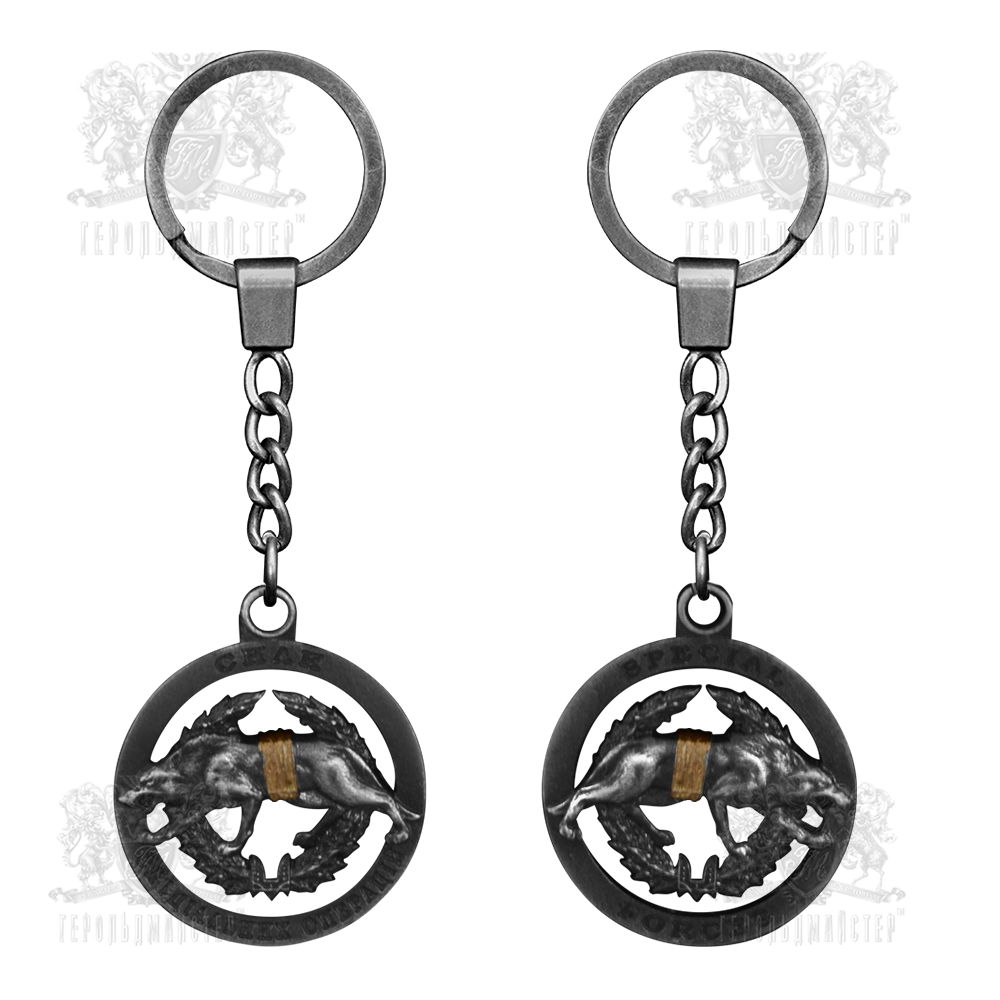 "Фото Keychain ""Special forces"""