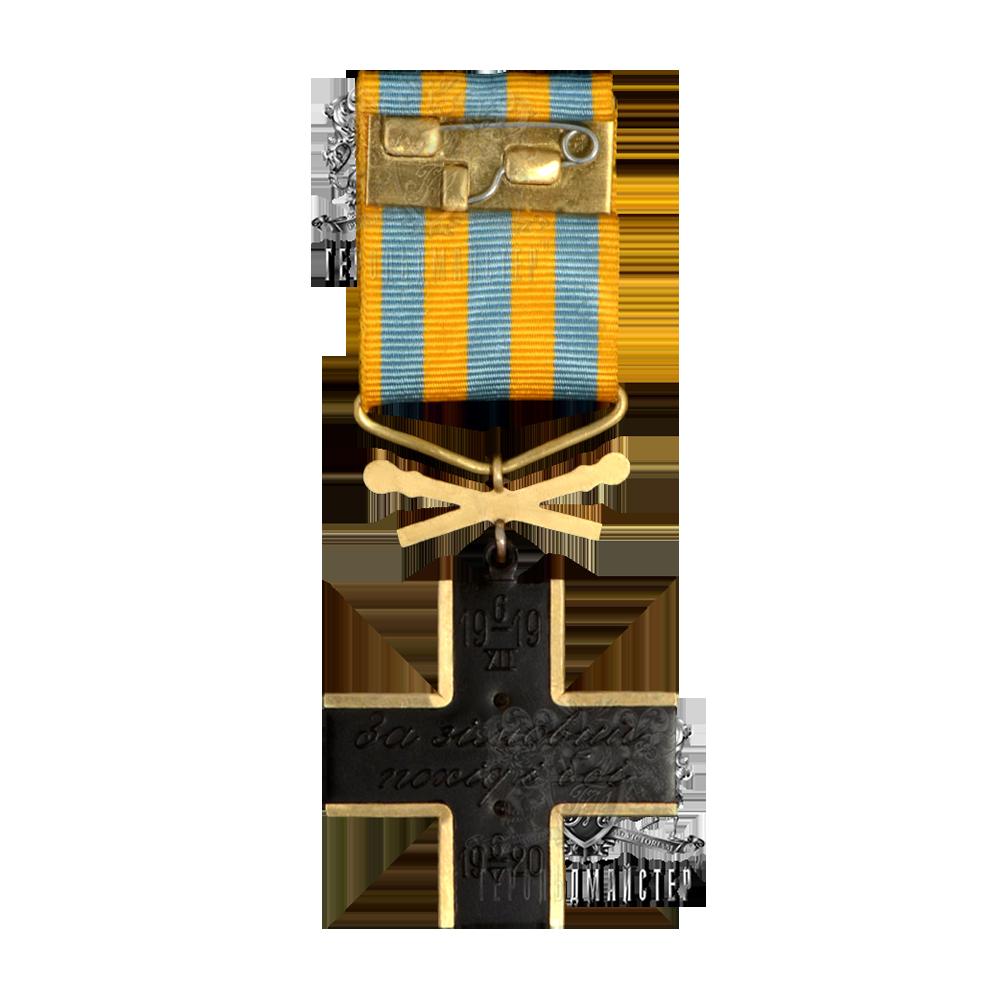 Фото Железный Крест «За зимний поход и бои» (Реплика)