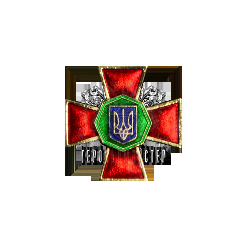 Фото Значок Национальная гвардия Украины